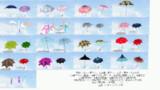 【MMDアクセサリ配布あり】雨傘いろいろ38本セット!!【配布再開】