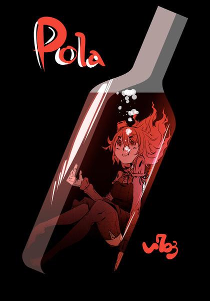 酒に溺れるポーラ