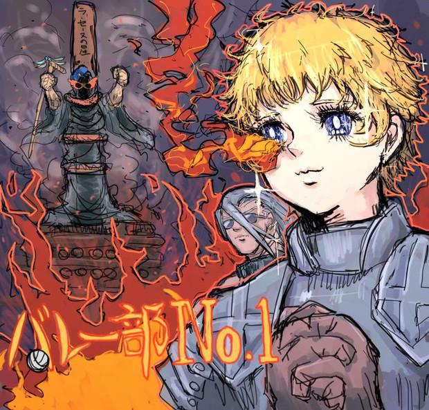 だって炎がでちゃう 聖少女だもん」 / 元村人 さんのイラスト ...