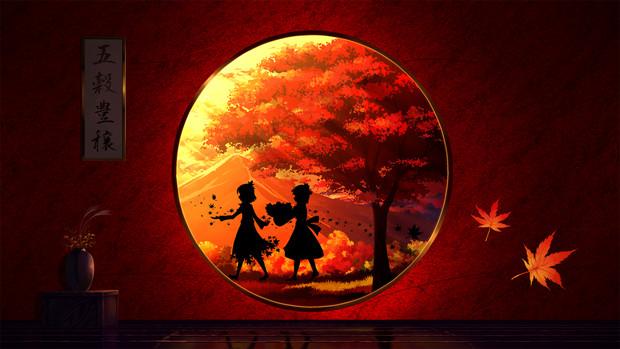 丸窓と茜の秋