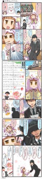 仁奈ちゃんのラブレター。