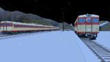 雪が降る北海道風の風景