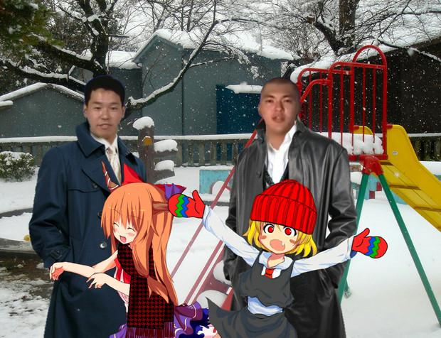 冬の兄妹☆