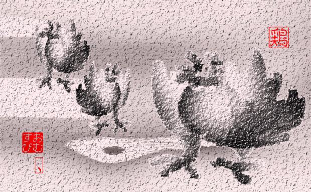鶏 01.08