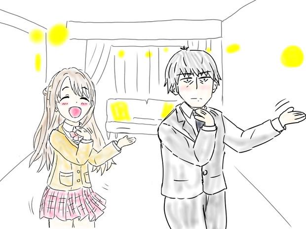 「逃げ恥」恋ダンスをするお二方