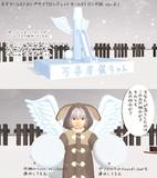 【MMD銀魂】寒いから雪遊びをしてみたよ【モデル配布】