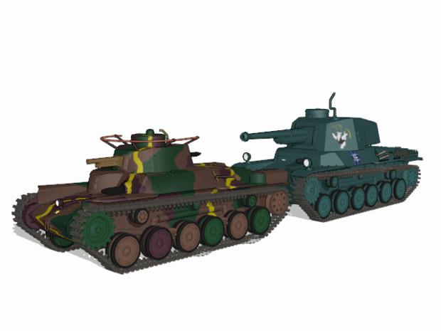 【MMD陸軍】 九七式中戦車・三式中戦車用 自動回転履帯