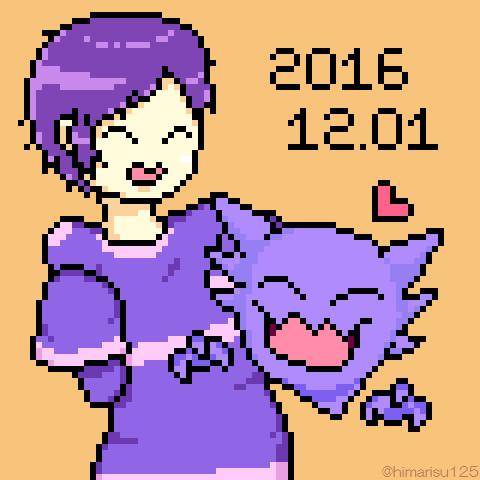 Happy Birthday 志麻