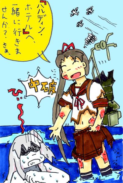 我が鎮守府で最強の駆逐艦、綾波