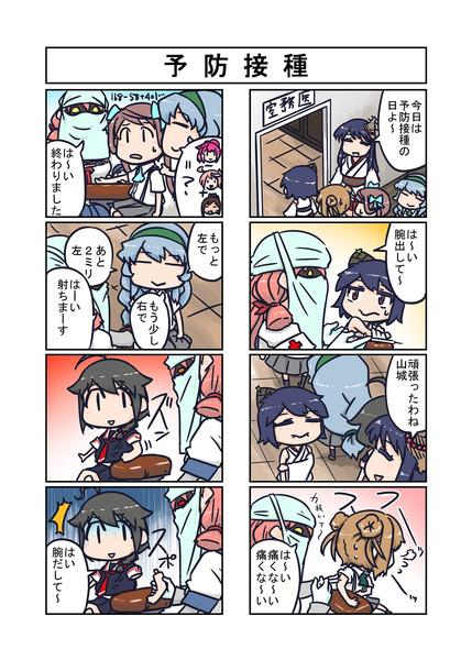 たけの子山城7-3