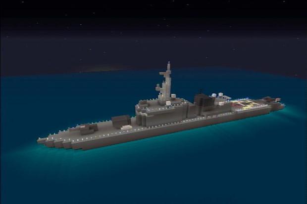 護衛艦しらゆき
