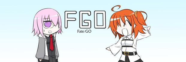 FGO ツイッター用ヘッダー