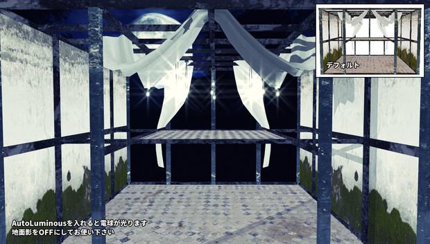 寂れた格子天井ステージ