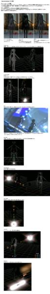 【ray-mmd memo】07.光源