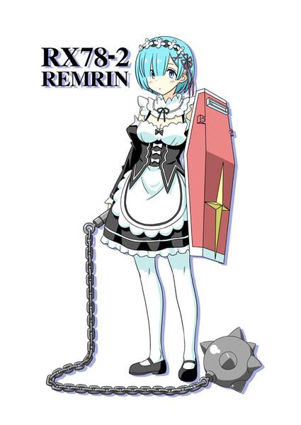 RX78レムりん