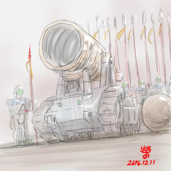 前装式カノン砲搭載型MS「ドラゴ...