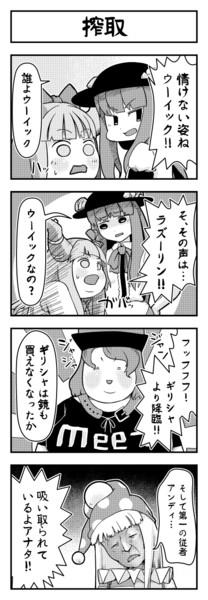東方よンコマ_166