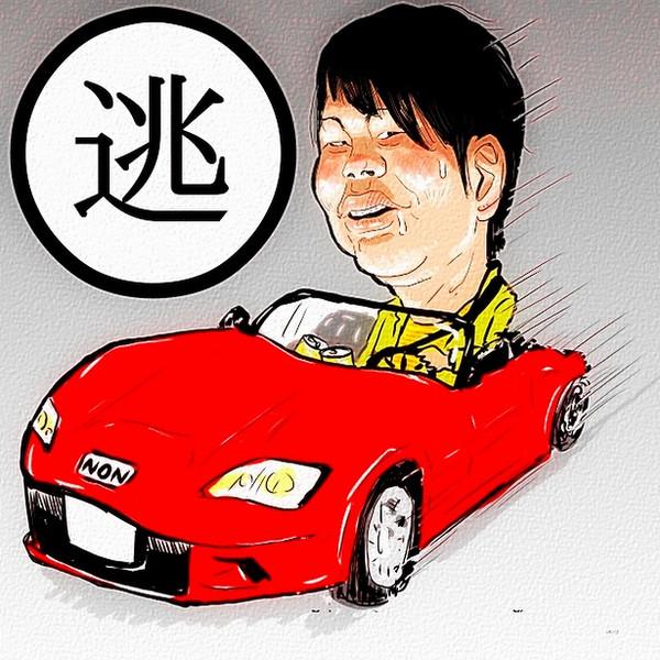 ノンスタイル井上裕介さん当て逃げ 木住野武 さんのイラスト