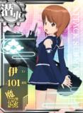 潜水艦にキャタピラとか最強じゃないですか