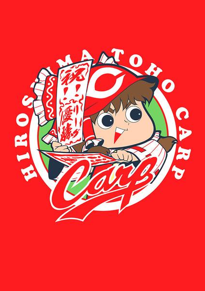 広島イベントで配った缶バッジ用イラスト