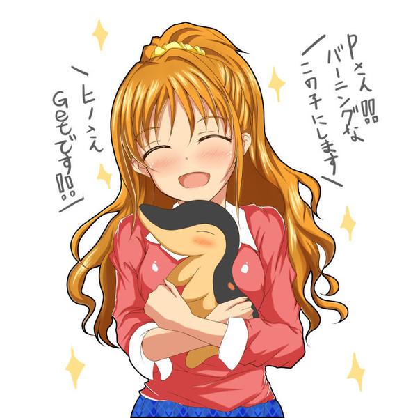 日野茜とヒノアラシ