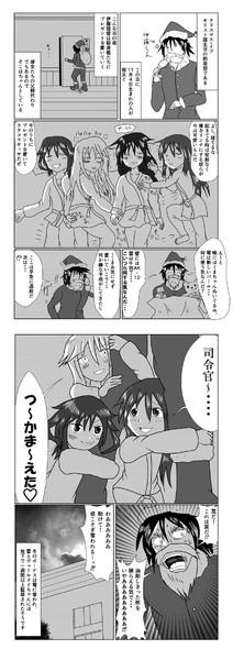 【艦これ】聖夜のサンタさん