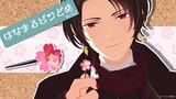 【MMD】花丸ピン留めVer2.0【アクセサリ配布】