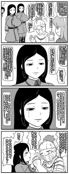 伝説の超キャラメイクEpisodeⅡ