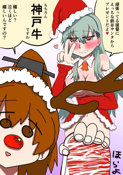 クリスマスmode 鈴熊!!!