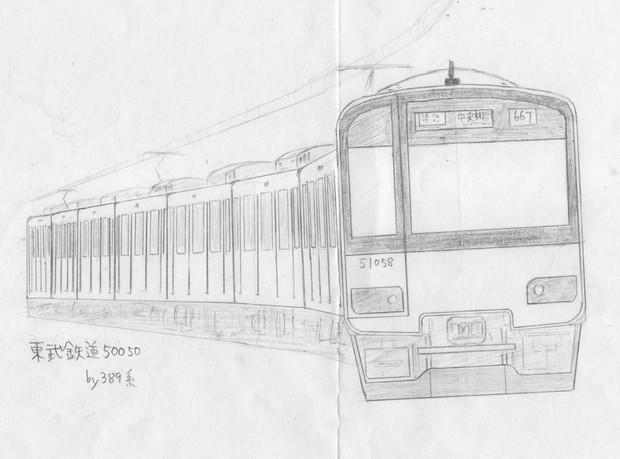 東武鉄道 50050系
