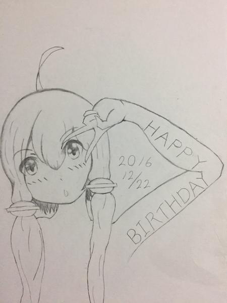 結月ゆかり 5th Happy Birthday