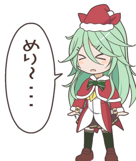 クリスマス山風(gifアニメ)_(:3」∠)_