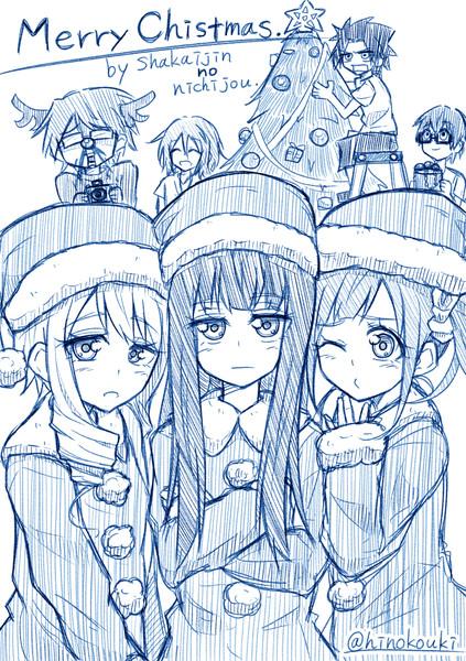 メリークリスマス by社会人の日常