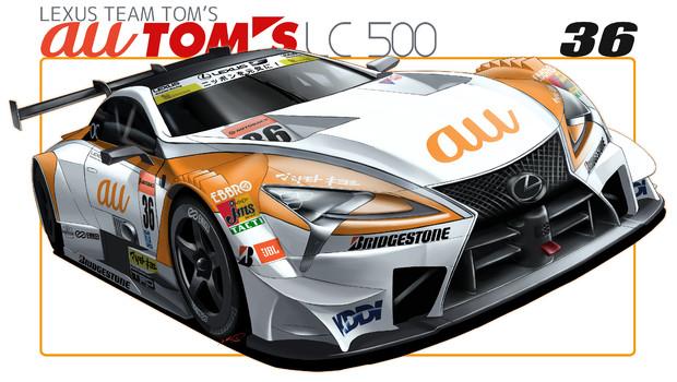 au TOM'S LC500