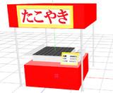 【MMDモデル配布】たこ焼き屋台