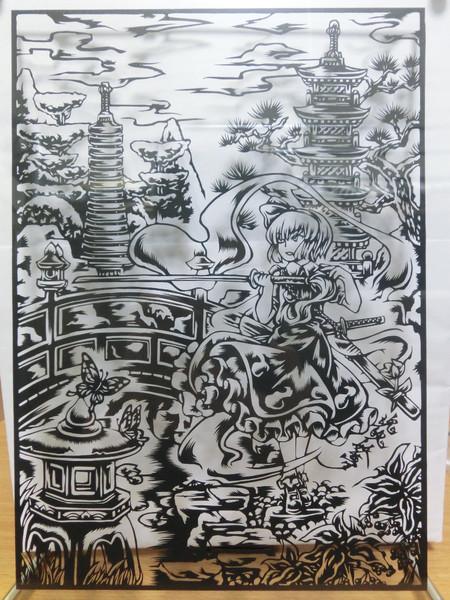 魂魄妖夢(コミックマーケット91)