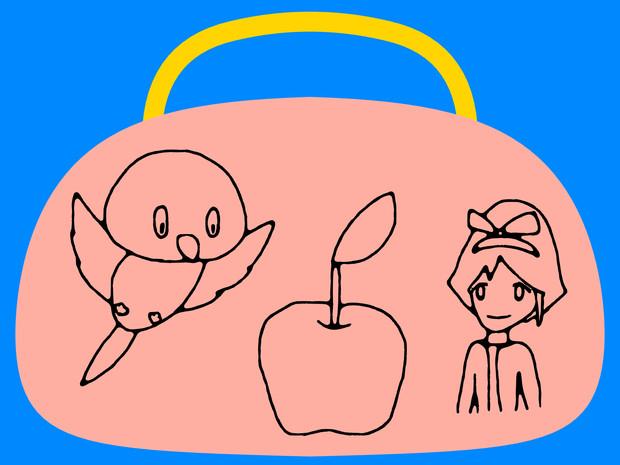 BAG (Bird, Apple, Girl)