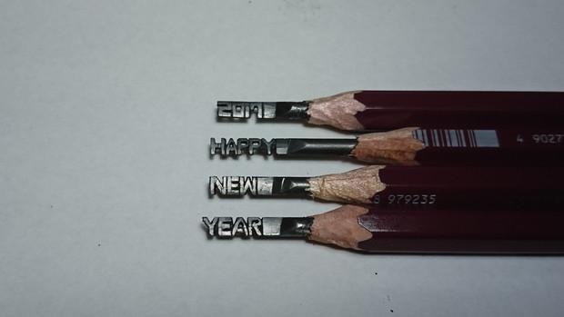 【鉛筆彫刻】あけましておめでとうございます【16作品目】