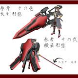 【MMD】タクティカル・ラムズ(仮)