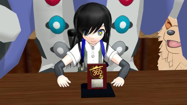 365鎮守府の交換日記の参加賞を貰ったので