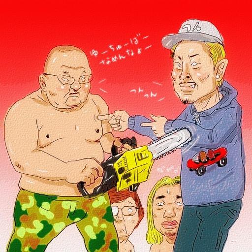 チェーンソー男VSつんつん男