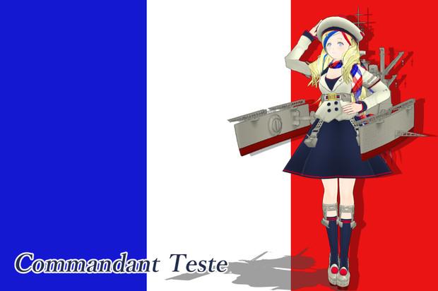 【MMD艦これ】Commandant Teste【モデル配布】