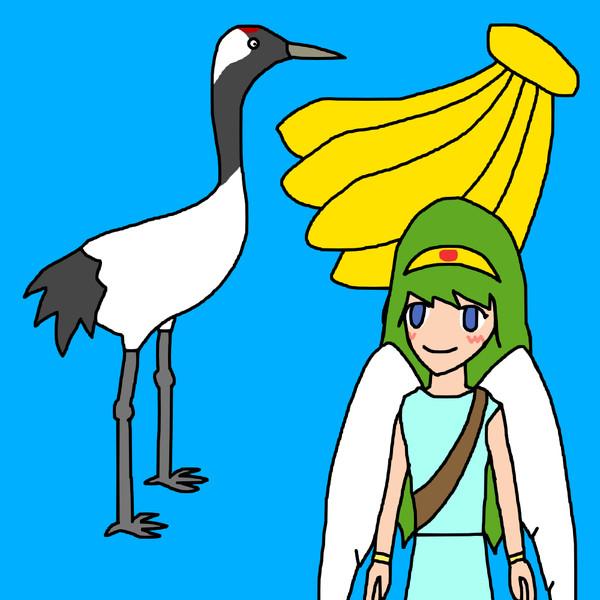 ツバメ (鶴、バナナ、女神)