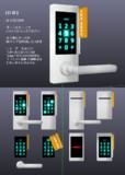 【配布】カードロック【1/11更新】