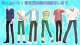 男性用お着替え衣装6種