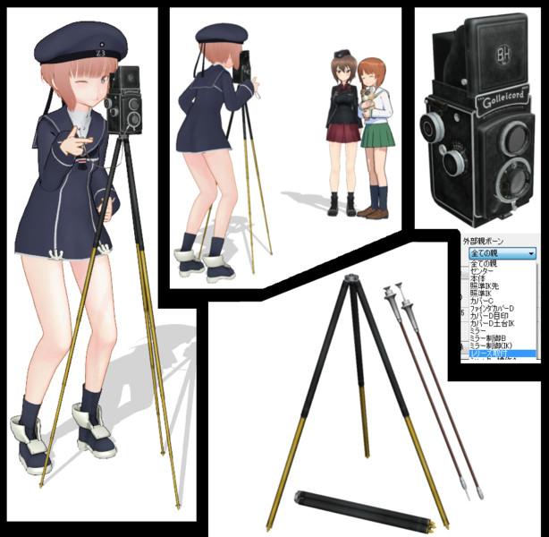 【MMDモデル配布】カメラ用三脚とレリーズv1.0