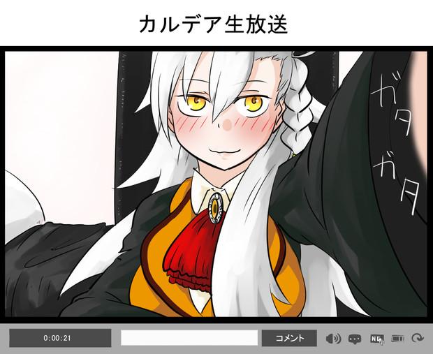 姫と化した所長