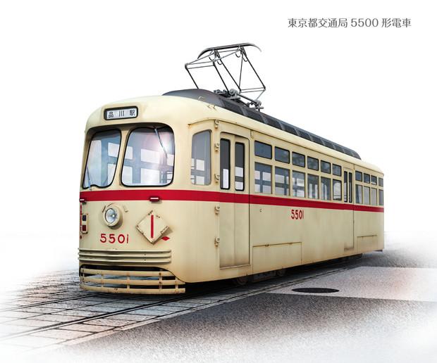 東京都交通局5500形電車
