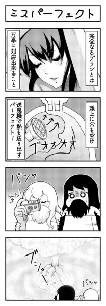 東方よンコマ_182