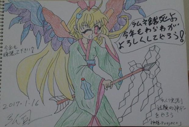 神姫project 神姫 着物ボレアス
